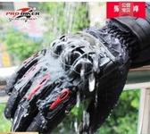 機車手套摩托車騎行裝備防水寒加絨防摔騎士機車防風冬季保暖手套全指四季