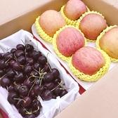 【新鮮水果】頂級時尚禮盒*1組(9.5櫻桃600g+日本蘋果X6顆)