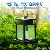 太陽能燈室外吊燈家用防水戶外別墅庭院燈裝飾花園燈掛樹蠟燭燈具 小確幸生活館