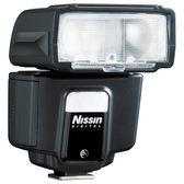 ◎相機專家◎ Nissin i40 閃光燈 送柔光罩 for Olympus M4/3 捷新公司貨