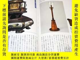 二手書博民逛書店Science罕見of the Edo Period Book Japan Japanese Clock Math
