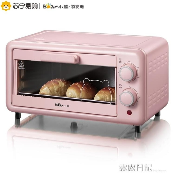 220V 電烤箱家用小型烘焙自由定時操控全自動蛋糕面包小烤箱 露露日記