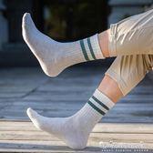 男襪襪子男潮春秋長襪潮流中筒韓版高腰襪日系學院風二杠高筒襪男ins 晴天時尚館