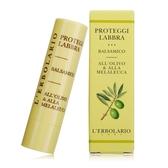 L'ERBOLARIO 蕾莉歐 橄欖滋潤護唇膏(4.5ml)