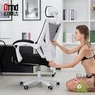 電腦椅家用辦公椅網布職員座椅老闆椅子可躺轉椅午休電競椅wy