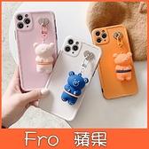 蘋果 iphone 12 pro 12 pro max 12 mini iphone 11 pro max 呼拉圈熊 手機殼 全包邊 可掛繩 保護殼