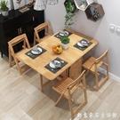 實木折疊餐桌小戶型可伸縮多功能桌子家用隱...
