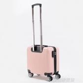 行李箱 輕便登機箱女16寸行李箱迷你萬向輪拉桿箱男18小箱子旅行密碼皮箱 印象