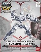 鋼彈模型配件 SDCS 白色 骨架 含吉姆頭 改造 零件 BB戰士 TOYeGO 玩具e哥