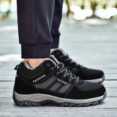 老人棉鞋男冬季防滑中老年運動鞋保暖爸爸鞋中年男戶外休閒鞋 新年禮物