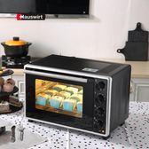 雙十二返場促銷220V電烤箱家用烘焙多功能全自動迷你33升蛋糕熱風烤箱