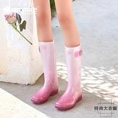 漸變防水鞋高筒雨鞋女時尚款外穿雨靴長筒可愛防滑【時尚大衣櫥】