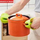 硅膠微波爐手套隔熱手套防燙夾廚房防滑手套烤箱防燙手套兩只裝 快速出貨 全館八折