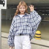 春裝女裝新款韓版寬鬆百搭蝙蝠袖格子襯衫大袖子長袖襯衣上衣學生【全館滿一元八五折】