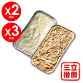 【宏嘉】新品 手工港式蒸糕粿(原味系列)-電電購