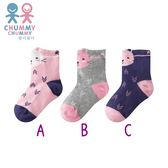 Chummy Chummy 甜美小貓襪
