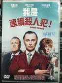 影音專賣店-P07-456-正版DVD-電影【我是連續殺人犯】-雷溫斯頓 羅勃卡萊爾 艾瑪湯普遜