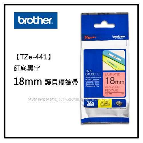 BROTHER TZe-441 TZe系列 紅底黑字 18mm護貝標籤機色帶