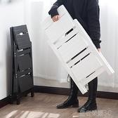 梯子 梯子家用折疊梯凳人字梯實木二三四步梯椅凳花架室內登高爬小梯子YTL