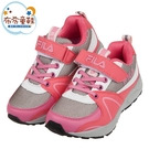 《布布童鞋》FILA經典網狀防潑水桃紅灰兒童機能運動鞋(19~24公分) [ P1E242H ]