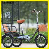 人力三輪車腳踏代步車雙人成人腳蹬小型自行車健身三輪車拉貨【潮咖地帶】