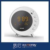 積加 G-Plus 小月亮多功能藍牙喇叭 SB-A002SL/藍芽音箱/隨身喇叭/多功能喇叭/鬧鐘【馬尼通訊】