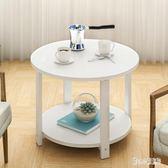 現代簡約小圓桌茶幾咖啡桌組裝簡易客廳沙發邊桌迷你邊幾茶桌 qz5300【甜心小妮童裝】