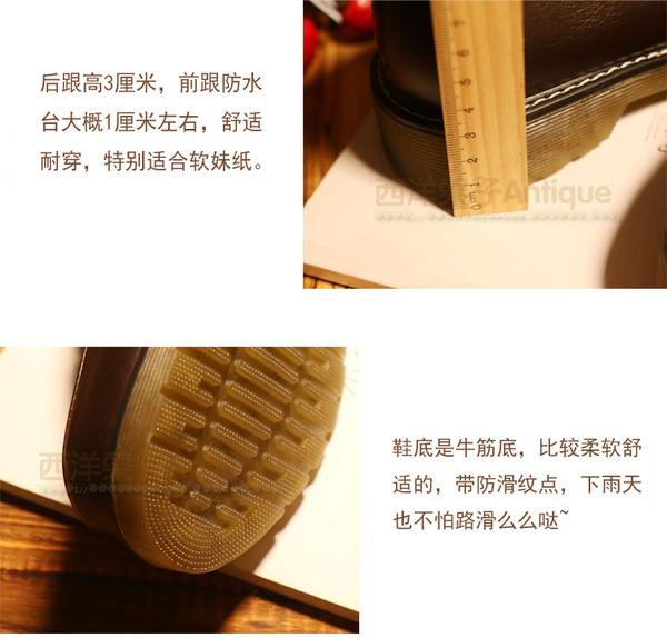 日本學院風 百搭女中學生棕黑皮鞋  動漫女仆萬用lolita JK制服鞋
