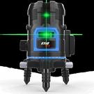 水平儀 德國紅外線水平儀綠光高精度強光細線2線3線5線LD藍光激光 晶彩 99免運LX
