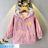 女童外套 女童外套潮春秋洋氣2020新款童裝兒童風衣春裝上衣寶寶夾克中小童 漫步雲端