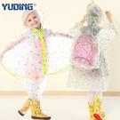 兒童雨衣套裝男童女童款韓國書包位斗篷雨披雨褲分體戶外可配雨鞋 小山好物