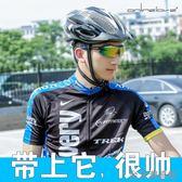 騎行頭盔公路山地車男女超輕自行車頭盔騎行運動安全帽子單車裝備