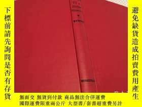 二手書博民逛書店Three罕見Weeks to a Better Memory