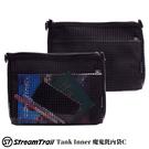 【日本 Stream Trail】Tank Inner 魔鬼氈內袋C 分類袋 收納袋 夾層袋