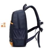 優一居 兒童書包 書包 兒童書包 雙肩包 後背包