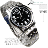 CASIO MTP-1216A-1B 數字時刻 40mm 男錶 指針錶 考試用錶 MTP-1216A-1B 不鏽鋼錶帶 礦物玻璃 卡西歐