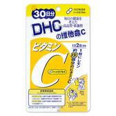日本 DHC 蝶翠詩 維他命C 30日(60粒)◆86小舖 ◆ 公司貨