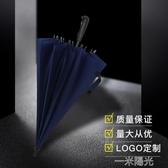 雨傘定制印logo廣告傘長柄雙人商務直桿傘晴雨兩用太陽傘大號超大 一米陽光