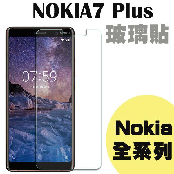 諾基亞 nokia5 nokia 3 5 6 nokia8 Nokia7 Plus 手機 強化玻璃 保護貼 鋼膜 玻璃貼 鋼化 BOXOPEN