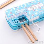 小學生卡通文具盒雙層大容量多功能塑料筆盒男女生通用可愛帶削筆機 居樂坊生活館
