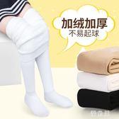 女童連褲襪秋冬季加絨加厚保暖跳舞打底褲子外穿兒童白色舞蹈襪 QG9692『優童屋』