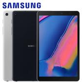 【預購Samsung 三星】Galaxy Tab A with S Pen (LTE) SM-P205 黑色