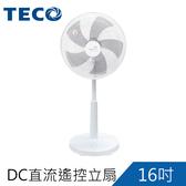 TECO東元16吋DC直流遙控立扇XA1678BRD