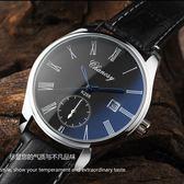售完即止-手錶男士皮帶情侶錶一對防水學生錶11-6(庫存清出S)