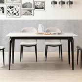威斯特5.3岩板餐桌(21HY2/B407-01)/H&D東稻家居