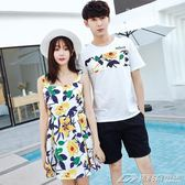 情侶裝夏裝新款韓版沙灘蜜月連身裙女學生寬鬆拼接短袖T恤衫     潮流前線