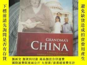 二手書博民逛書店Grandmas罕見china 外婆的中國(英文版)Y18501