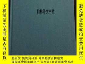 二手書博民逛書店【罕見】1974 年倫敦出版 英國作家 奧斯卡·王爾德名著《莎樂