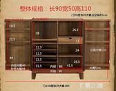 新中式全實木紅酒櫃美式榆木洋酒水櫃廚房餐邊櫃收納櫃客廳儲藏櫃QM『艾麗花園』
