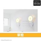 INPHIC-燈具簡約現代電視牆LED壁燈床頭燈臥室幾何客廳燈北歐LED燈-單燈_U34r